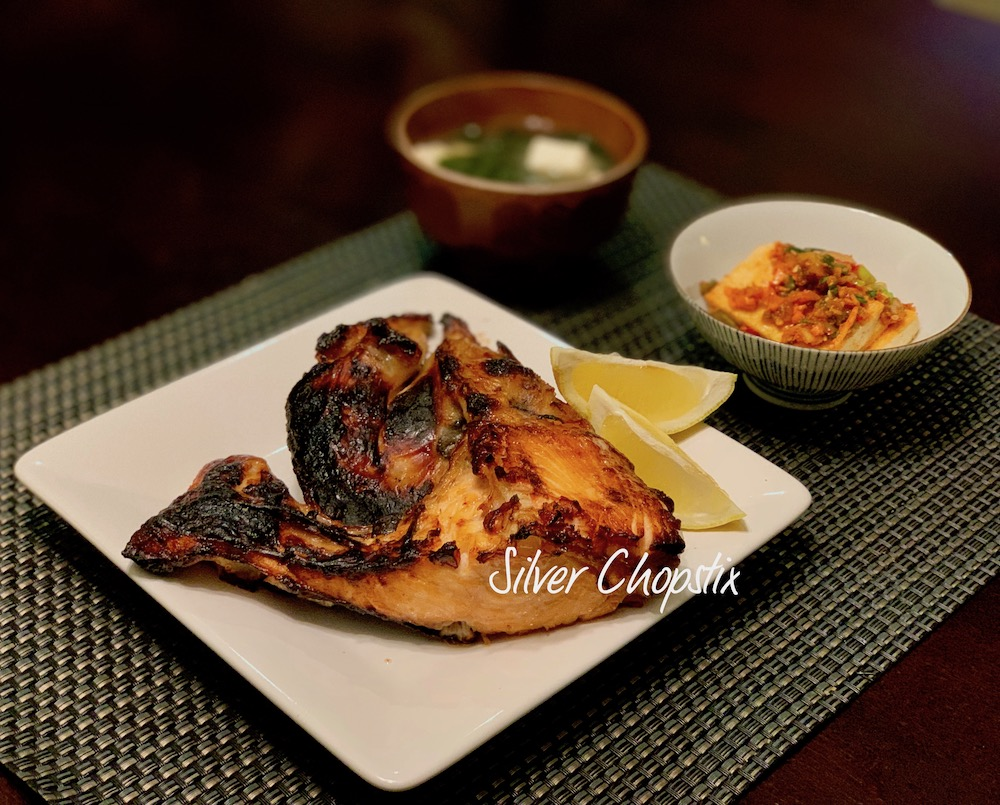 Miso Glazed Broiled Salmon Head