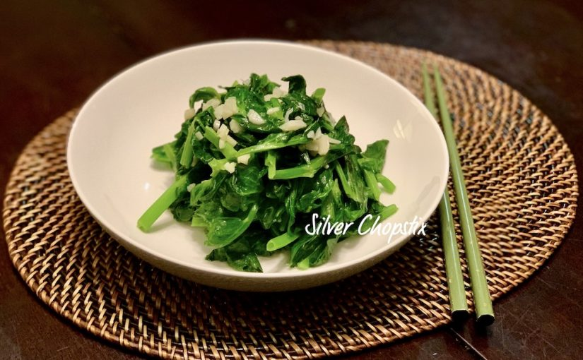 Stir Fried Snow Pea Leaves