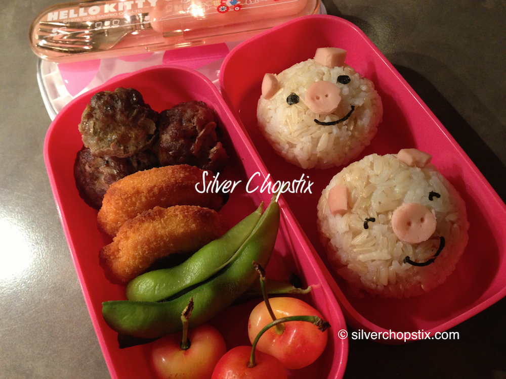Bento Lunch Series