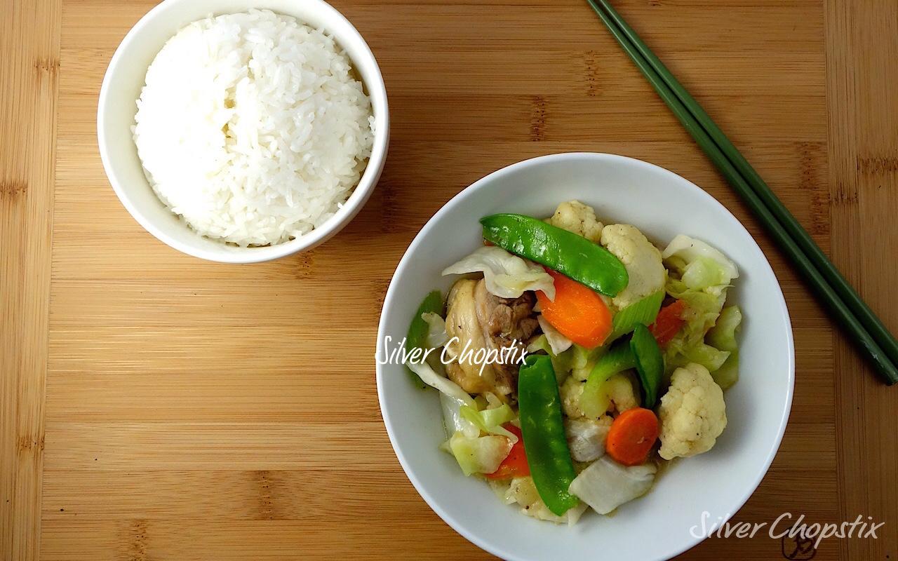 Filipino Chop Suey