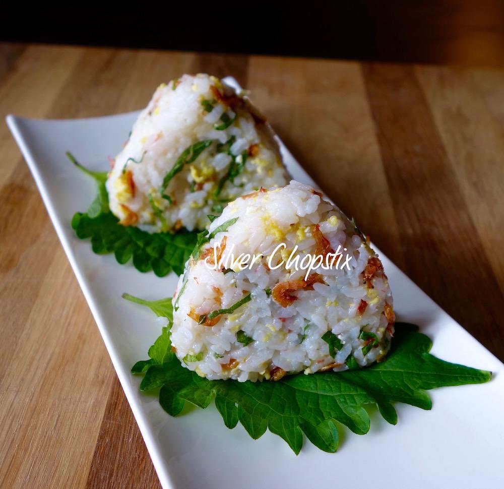 Ebi and Shiso Onigiri (Baby Shrimp and Perilla Leaf Rice Ball)