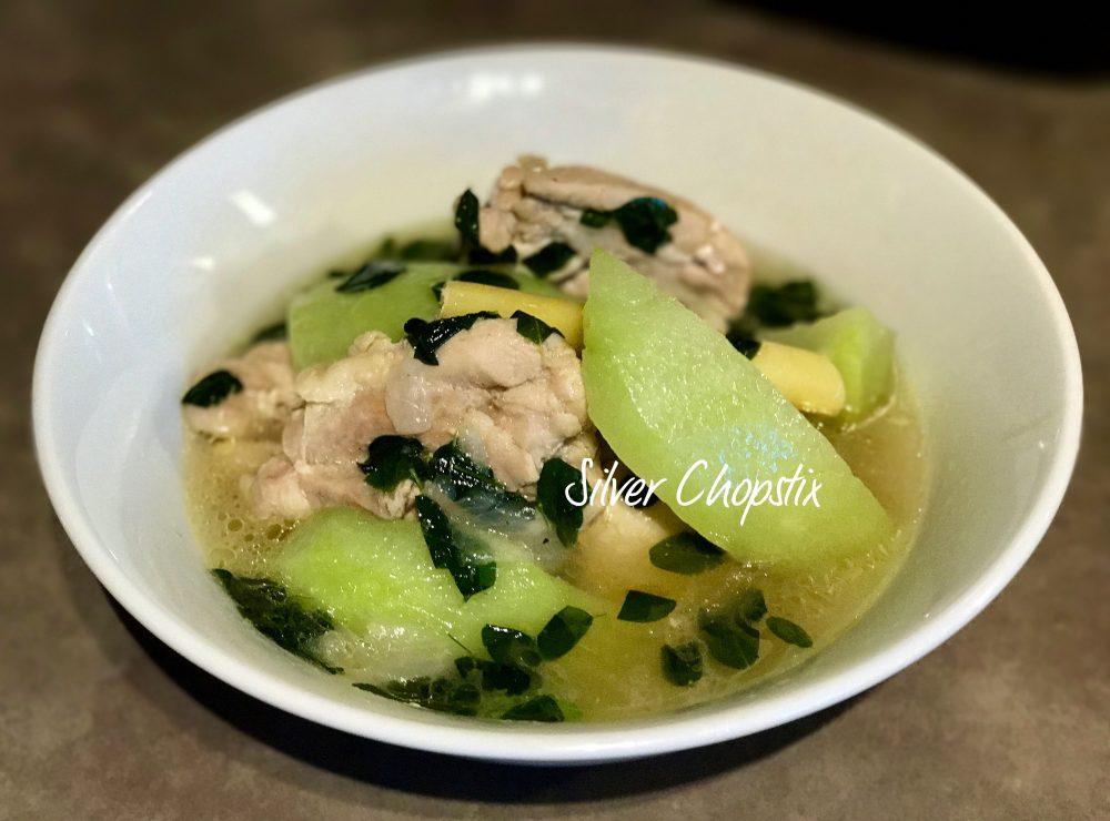 Tinolang Manok (Lemongrass and Ginger Chicken Soup)