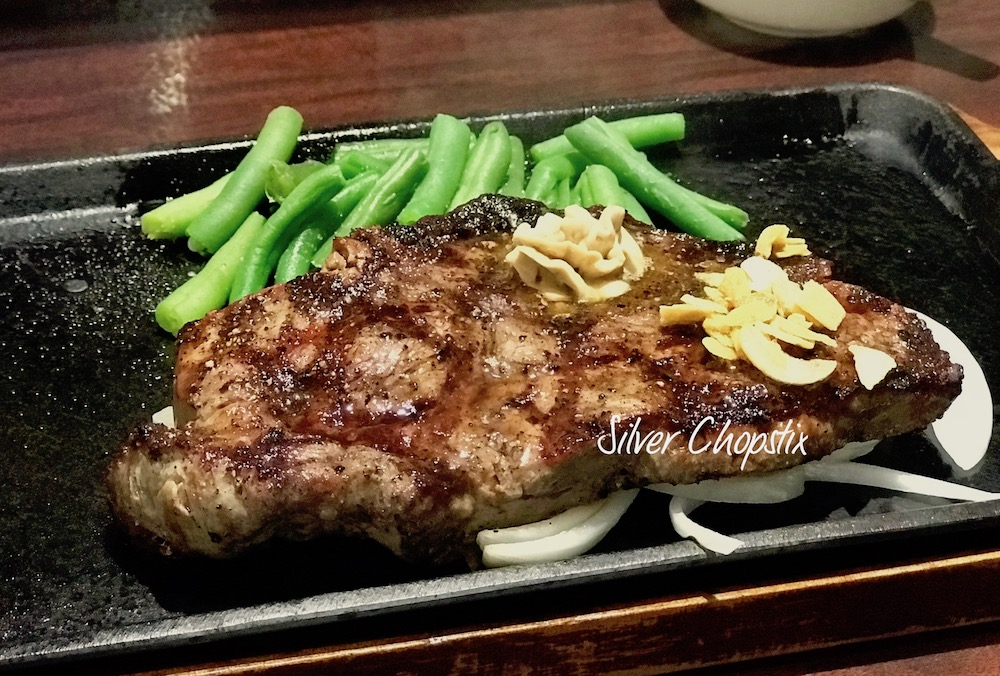 Ikinari Steak – East Village, NYC