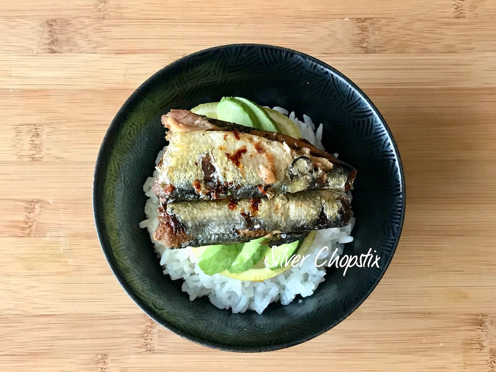 Spanish Sardine Rice Bowl