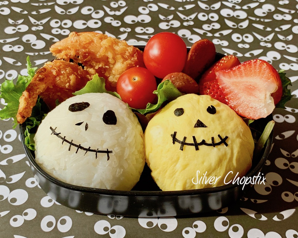 Jack Skellington Halloween Bento