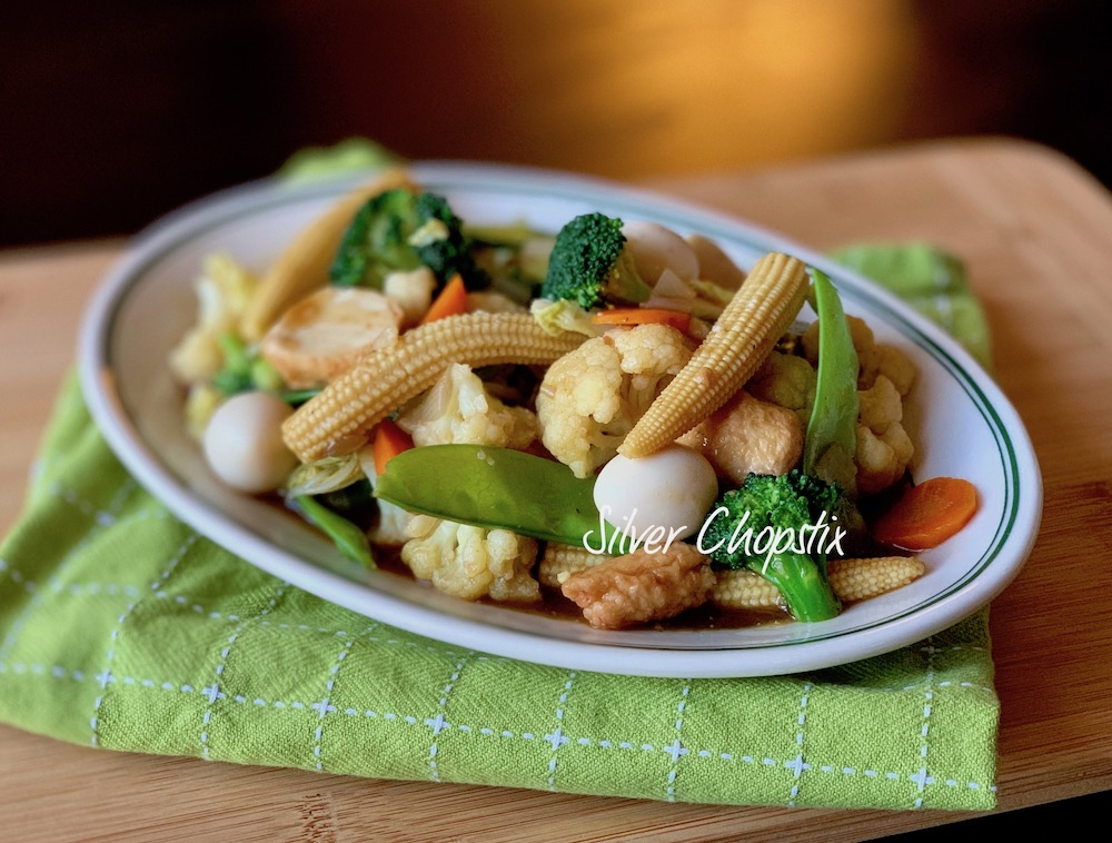 Filipino Chop Suey (Vegetable Medley Stir Fry)
